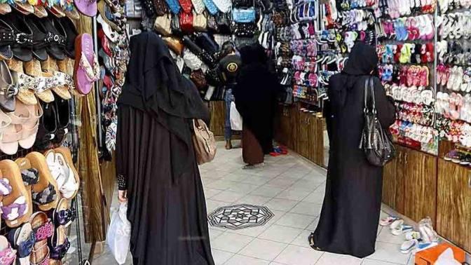 Estado Islâmico divulga 'manual' para mulheres jihadistas