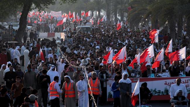 Anistia Internacional critica Bahrein por violações dos direitos humanos