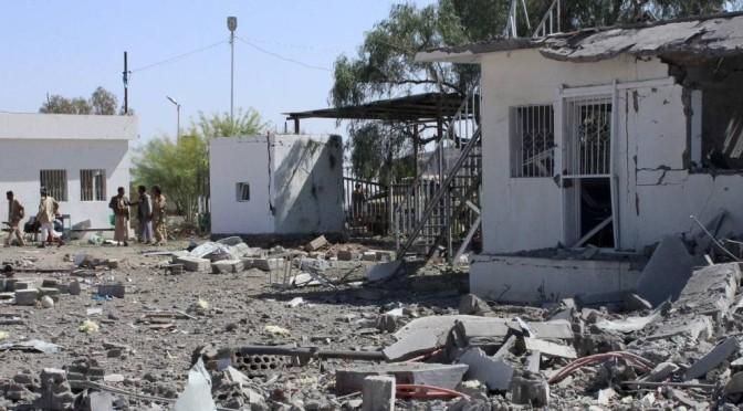 Arábia Saudita vai investigar bombardeio de campo de refugiados no Iêmen