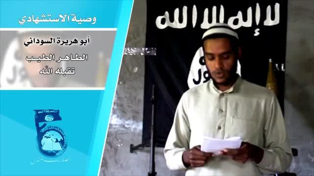 Mais de 30 movimentos se unem ao grupo Estado Islâmico