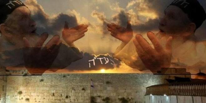 """Conclame aos judeus: """"arrependimento dos maus atos, rezas para D'us e prática de bons atos agora!!!!"""""""