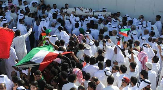 Autor de atentado suicida no Kuwait era saudita