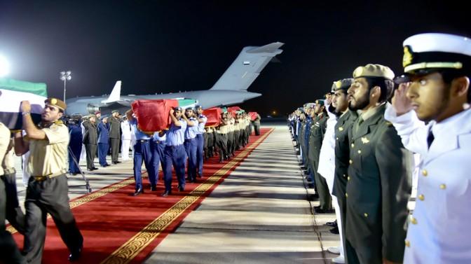 Obama oferece condolências aos Emirados Árabes Unidos devido mortes do exército no Iêmen