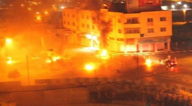 Túmulo de José incendiado pelos manifestantes palestinos