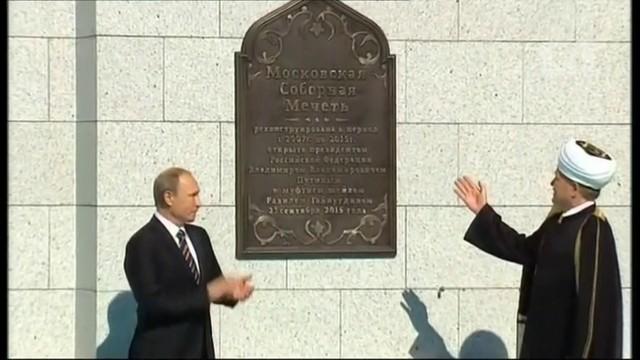 Putin elogia o Islã ao inaugurar Grande Mesquita de Moscou