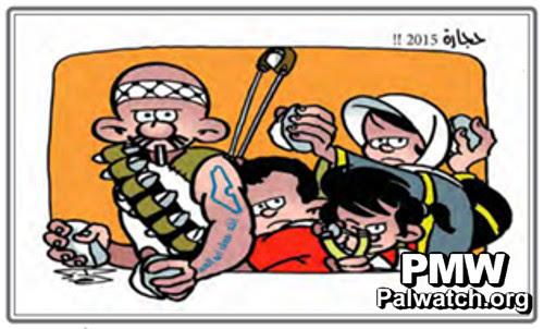 """Abbas premia com a """"Ordem do Mérito Palestino"""" o cartunista que promove o ódio e a violência"""