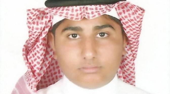 Arábia Saudita planeja executar jovem preso aos 15 anos por protesto