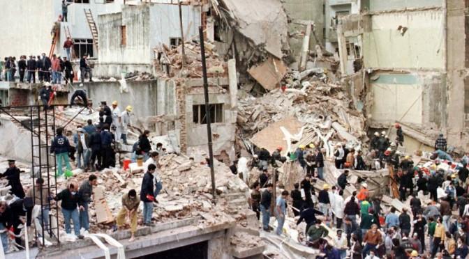 Em áudio, ex-chanceler argentino reconhece Irã como responsável por atentado a Amia