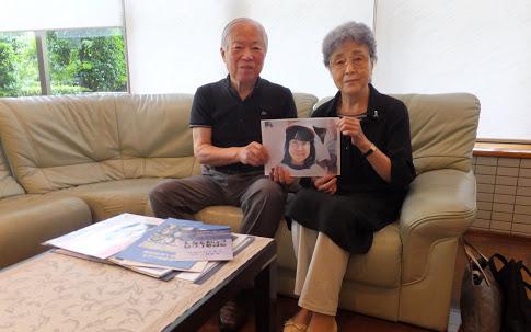 Coreia do Norte sequestra cidadãos japoneses, admite 13 casos e permanece impune