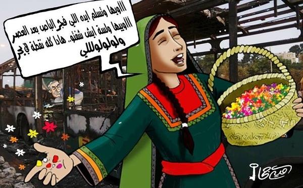 Comemorando o Terrorismo ao Estilo Palestino