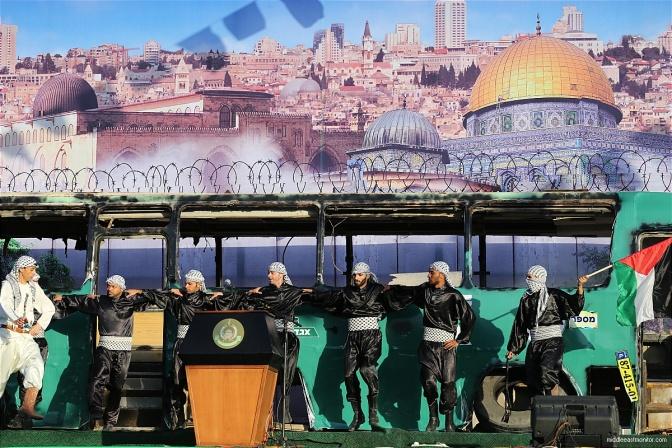 Hamas faz comício em apoio à intifada