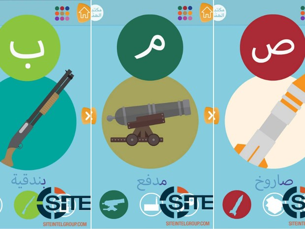 Estado Islâmico lança aplicativo para crianças com vocabulário da jihad