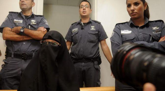 Mulher árabe-israelense que tentou se juntar ao ISIS é condenada a 22 meses de prisão