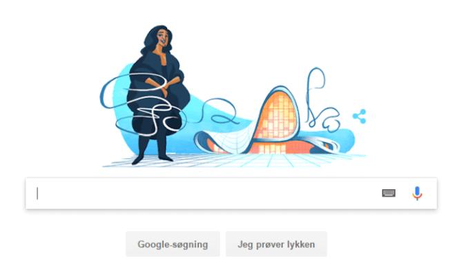Google celebra o Ramadã promovendo o código de vestimenta opressivo para as mulheres