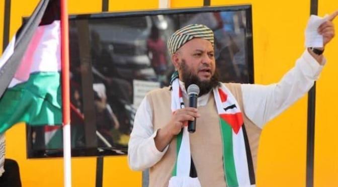 Reino Unido: pregador muçulmano que comparou judeus com pulgas discursa em evento promovido pelo governo