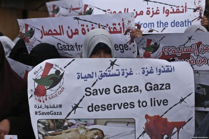 Representante do Parlamento árabe solicita apoio à UNRWA para refugiados palestinos
