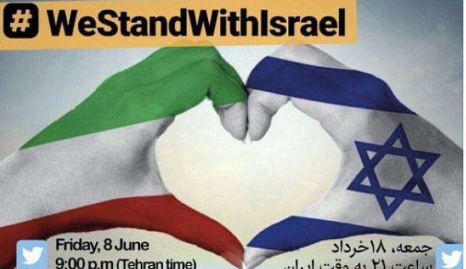 Iranianos boicotam protestos anti-Israel, retweetando #WeStandWithIsrael