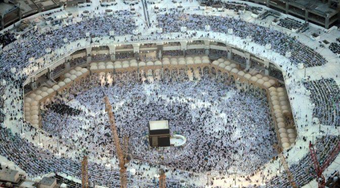 """""""Cristãos secretos"""" na Arábia Saudita correm maior risco durante o Ramadã"""