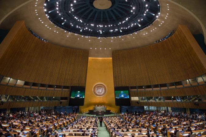 """Resolução da ONU condena Israel por """"força excessiva na fronteira de Gaza"""""""