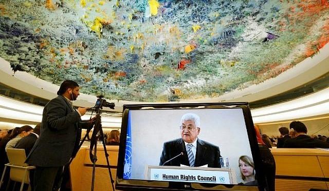 """EUA anunciam desligamento do Conselho de Direitos Humanos da ONU, citando sua """"tendência crônica contra Israel"""""""