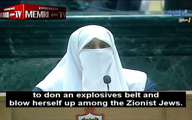 Parlamentar jordaniana elogia desejo da mãe se explodir entre 'judeus sionistas'