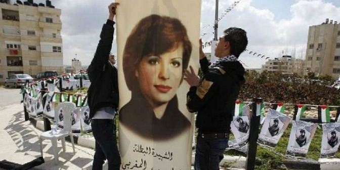 Escola palestina financiada pela Bélgica troca nome que se reportava à terrorista