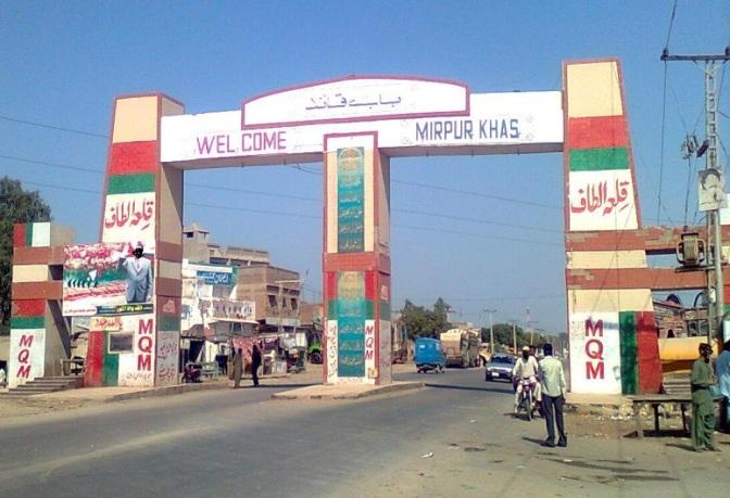 """Jovem cristão deficiente mental é condenado à prisão perpétua no Paquistão por crime de """"blasfêmia"""""""