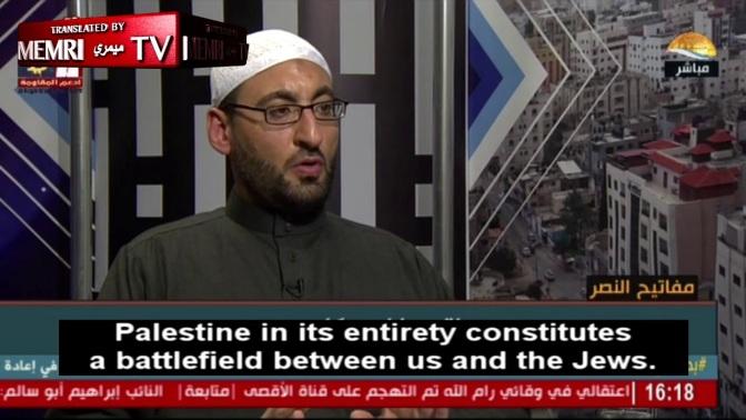 """Estudioso islâmico invoca o Alcorão para justificar a morte de judeus: """"Mate os politeístas onde quer que você os encontre"""""""