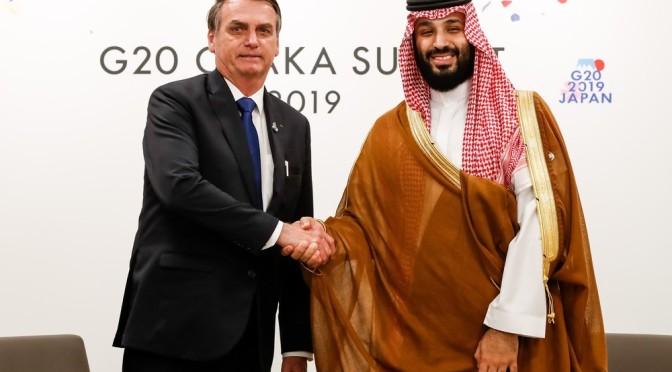 """Como derrubar o voraz """"jabuti islâmico"""" no """"acordo de cooperação cultural"""" entre Brasil e Arábia Saudita?"""
